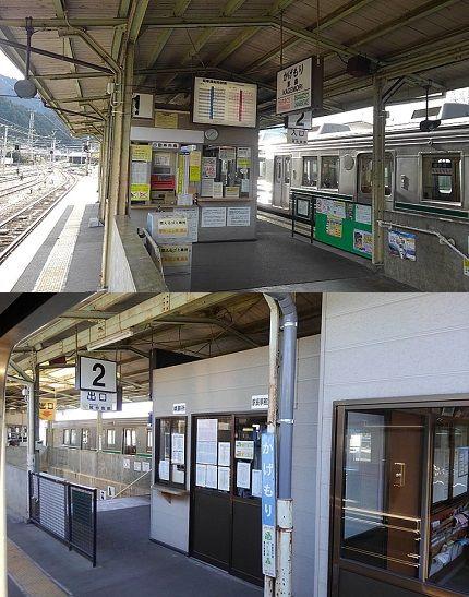 秩父鉄道a84