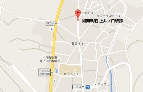 湘南軌道05