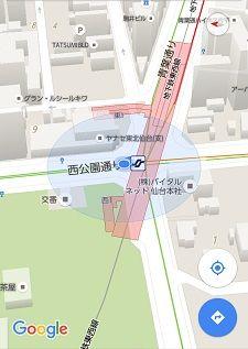 仙台市営地下鉄東西線30
