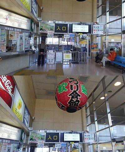 秩父鉄道b04