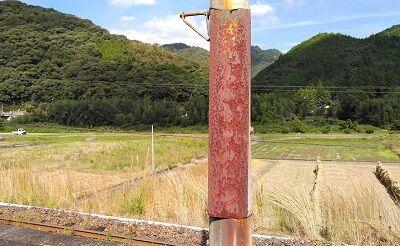 錦川鉄道a56
