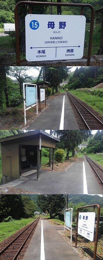長良川鉄道a02