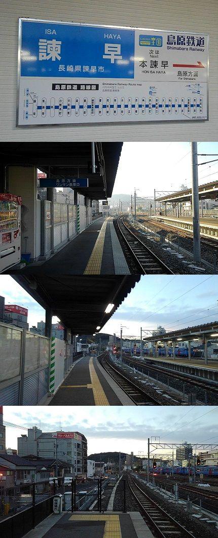 島原鉄道14