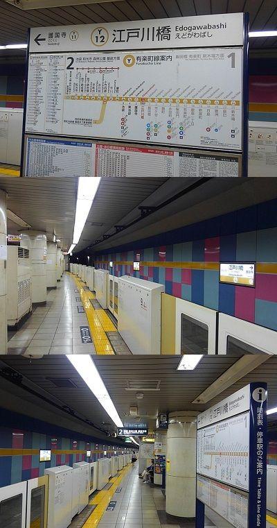 東京メトロ有楽町線74