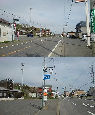 日高本線b43