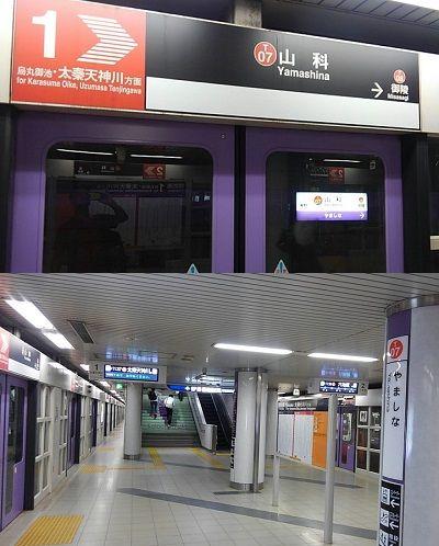 京都市営地下鉄東西線26