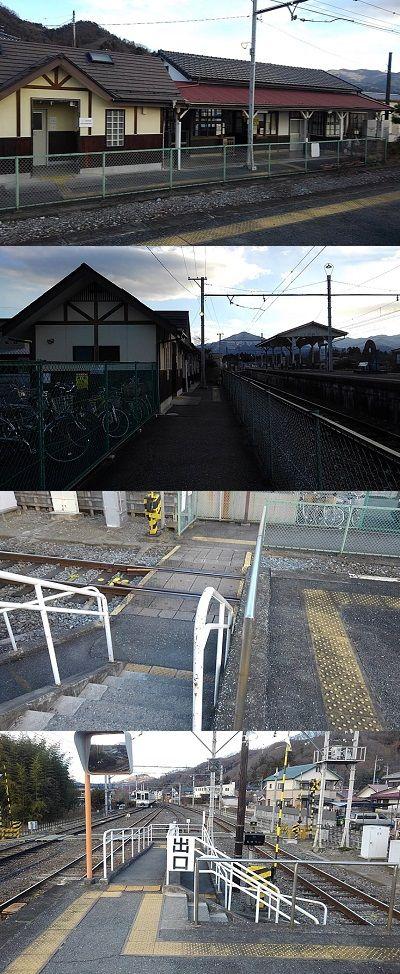 秩父鉄道b27