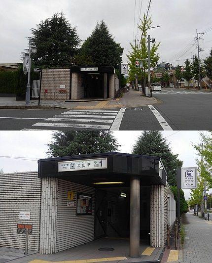 京都市営地下鉄烏丸線62
