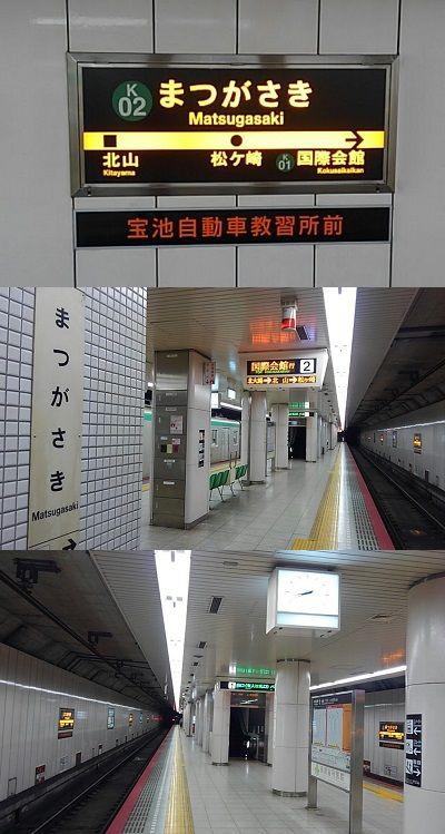 京都市営地下鉄烏丸線65