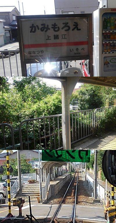 北陸鉄道浅野川線08