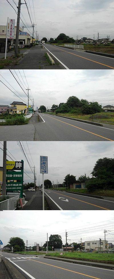 秩父鉄道d76