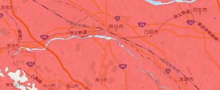 秩父鉄道56