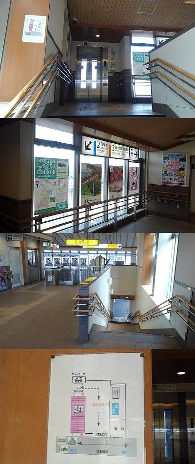 会津鉄道会津線c10