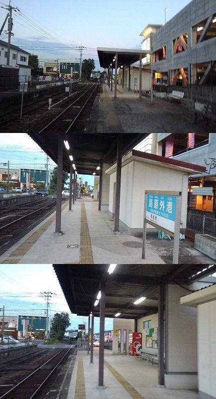 島原鉄道c41