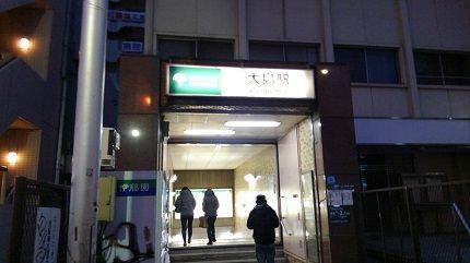都営新宿線20