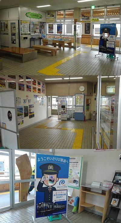 いさりび鉄道13