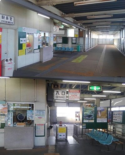 秩父鉄道a08