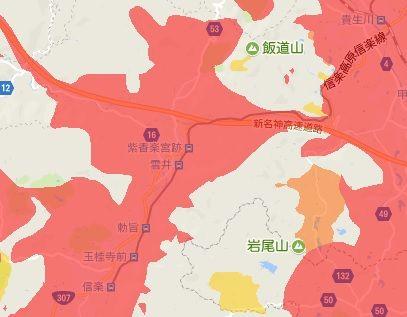 信楽高原鉄道a22