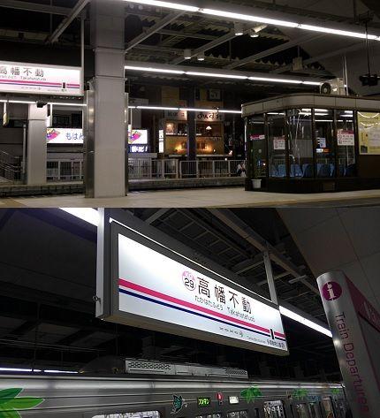 京王動物園線01