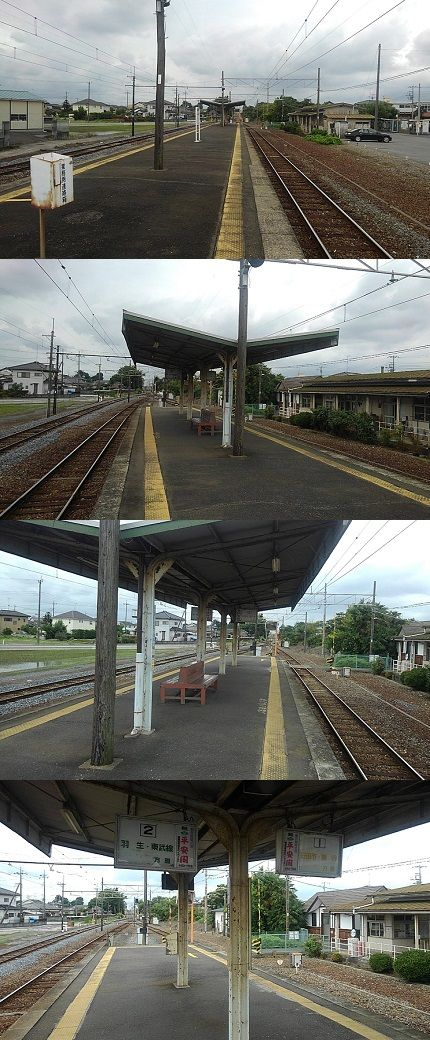 秩父鉄道e54