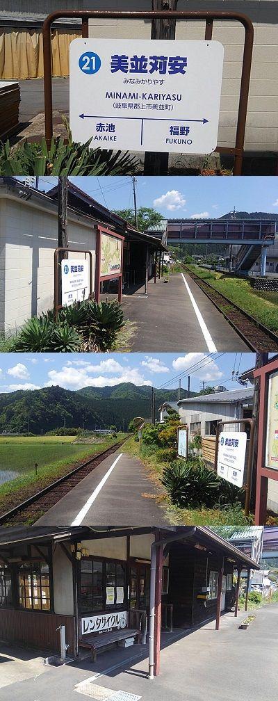 長良川鉄道a45