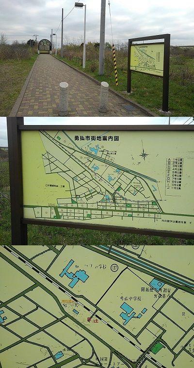 日高本線31