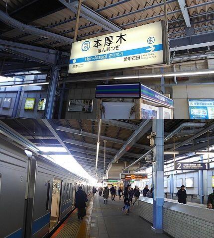 小田急小田原線35
