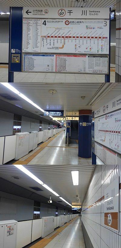 東京メトロ副都心線20