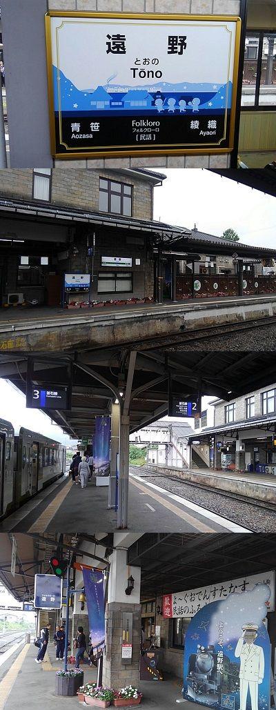 釜石線27