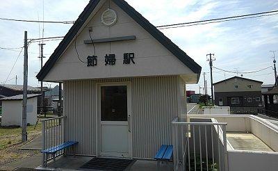 日高本線a78