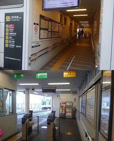 東急世田谷線25