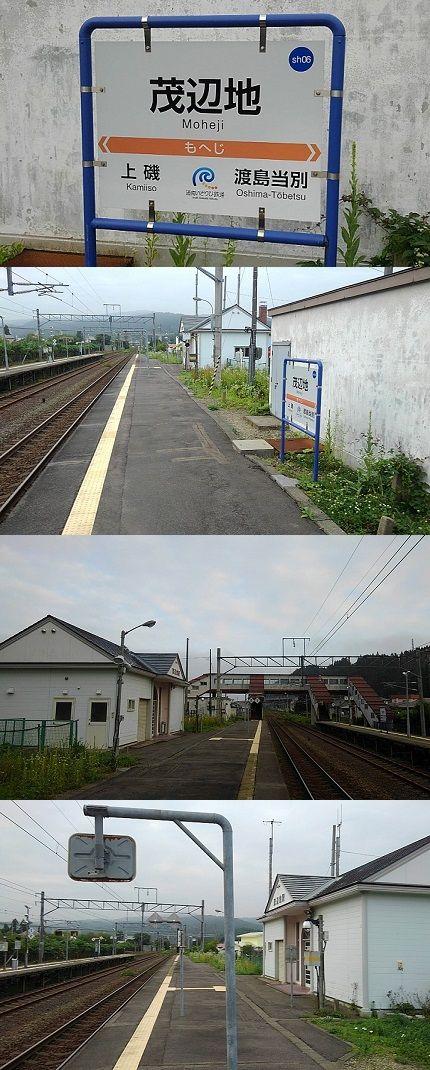 いさりび鉄道69