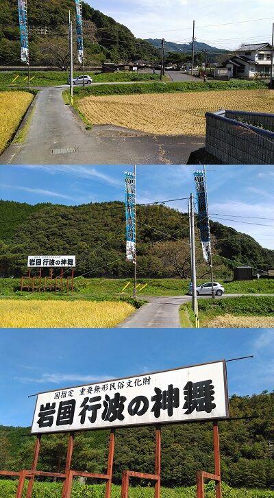 錦川鉄道a28