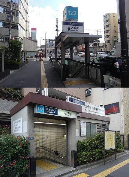 東京メトロ日比谷線51