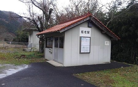 三江線39