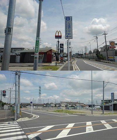 秩父鉄道e94