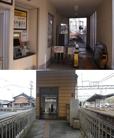 三岐鉄道北勢線69