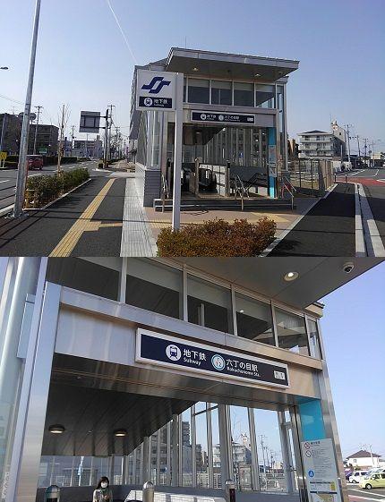仙台市営地下鉄東西線56