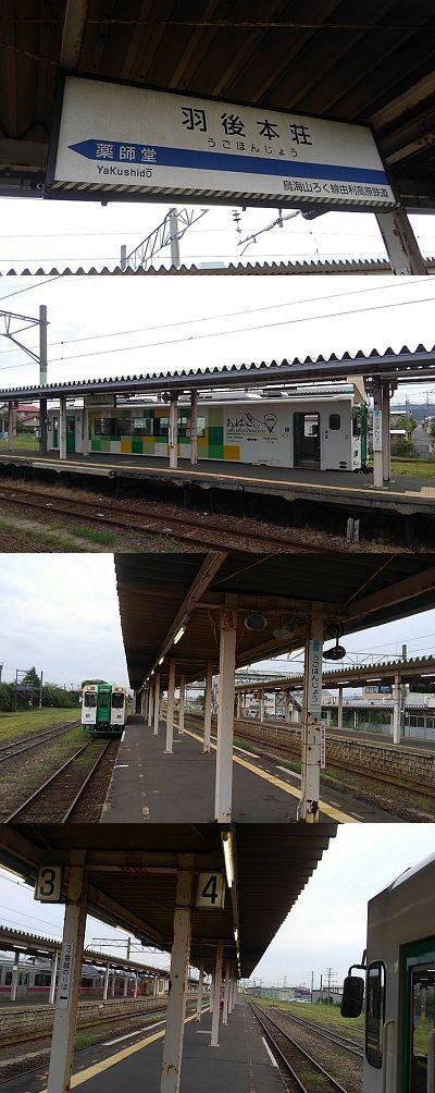 由利高原鉄道06