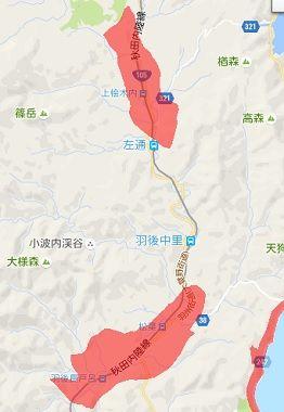 秋田内陸縦貫鉄道16