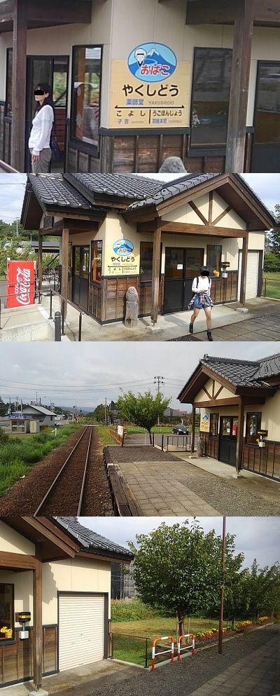 由利高原鉄道13