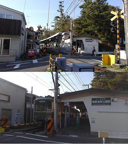 江ノ島電鉄32