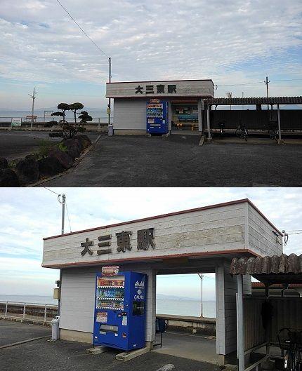 島原鉄道b31