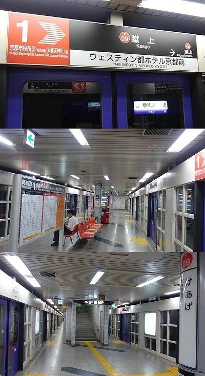 京都市営地下鉄東西線42