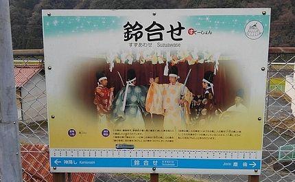 三江線a21