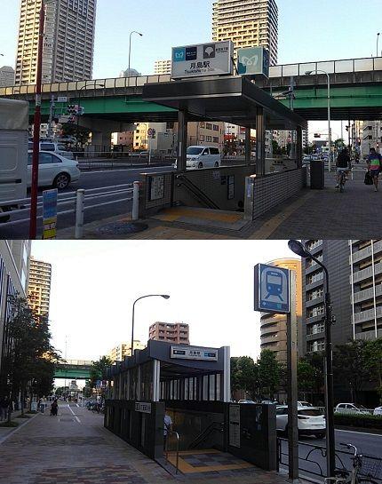 東京メトロ有楽町線93