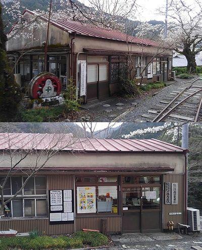 大井川鐵道井川線a87