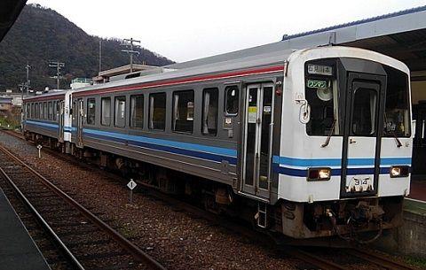 三江線a97