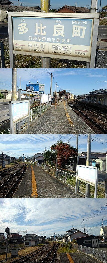 島原鉄道b13
