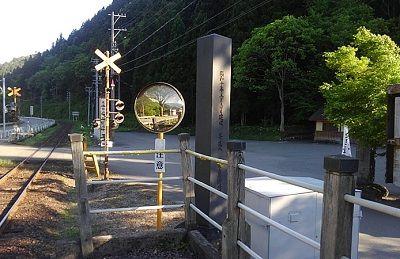 長良川鉄道b57